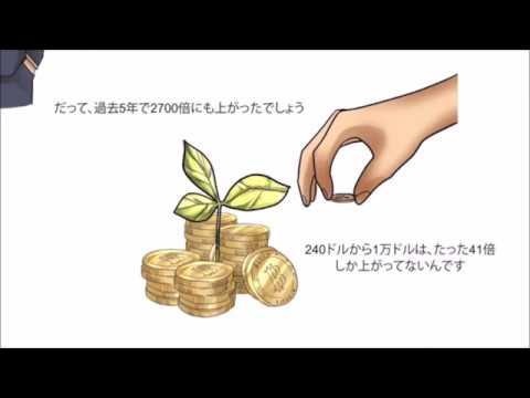 ビットコイン(BTC)の仕組みについて | ビットコイン・暗号資産(仮想通貨)ならGMOコイン