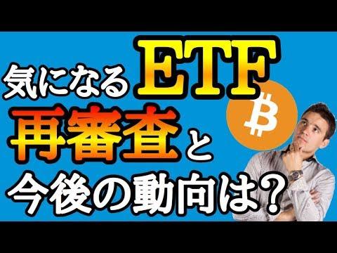 「ビットコイン取引停止。」8月1日に予期されるハードフォークへの各取引所の対策まとめ | リップル通信