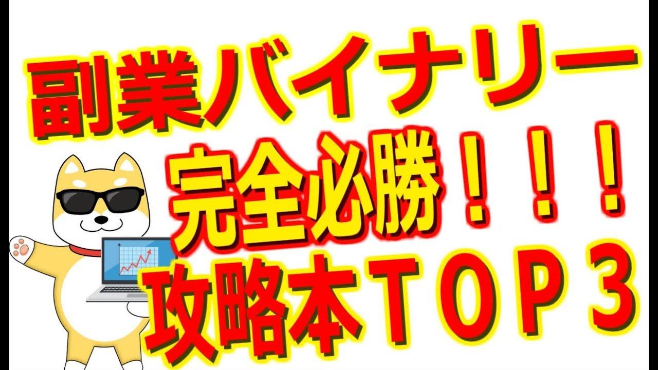 ビットコイン太郎の仮想通貨ニュース - 開始1週間で日給2万円 - Powered by LINE